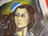 Batismo de Fogo de Anita Garibaldi